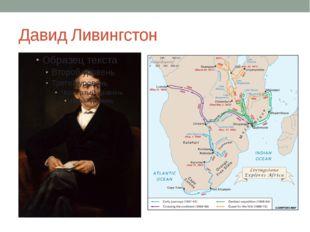 Практическая работа Обозначить на контурной карте следующие географические об