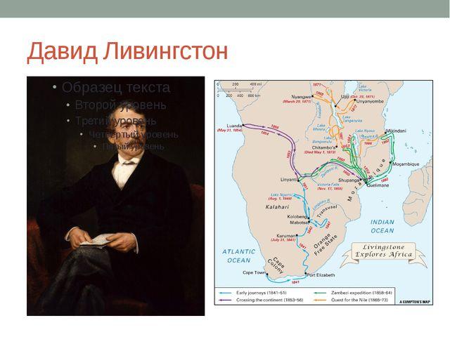 Практическая работа Обозначить на контурной карте следующие географические об...