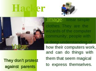 Hacker Image: Wear simple clothes. They are the wizards of the computer comm