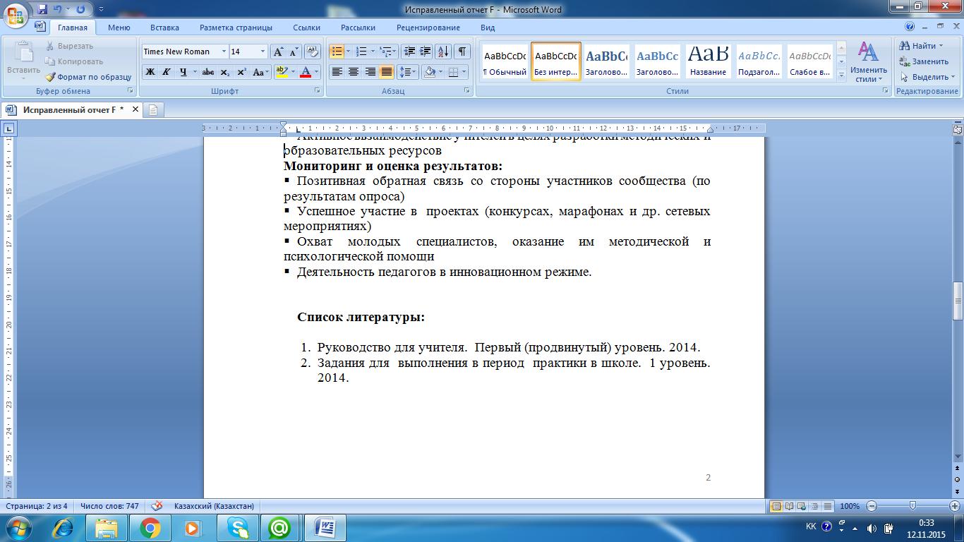 hello_html_m63fd63f5.png