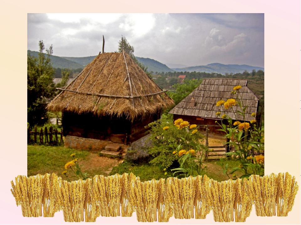А село то не простое: На горе оно стоит, Рядом поле золотое, Снизу реченька б...