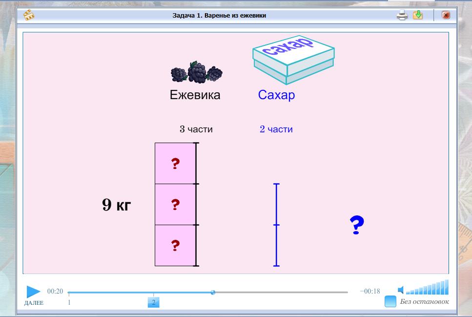 hello_html_7ea8800c.png