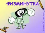 Описание: http://im8-tub-ru.yandex.net/i?id=325523190-15-72