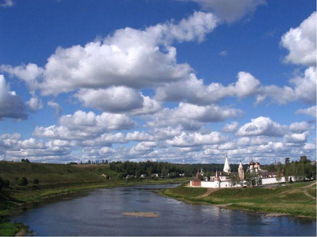 Есть в мире много всяких рек, Великих, сильных, полноводных, Коварных, тихих,...