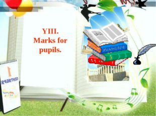 YIII. Marks for pupils.