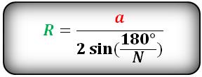 http://www-formula.ru/images/geometry/formula/r_mnogougol2_f.png