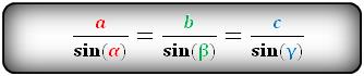 Теорема синусов