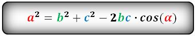 http://www-formula.ru/images/geometry/formula/t_cos_af.png