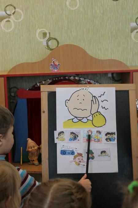 http://www.maam.ru/upload/blogs/detsad-467932-1455733848.jpg