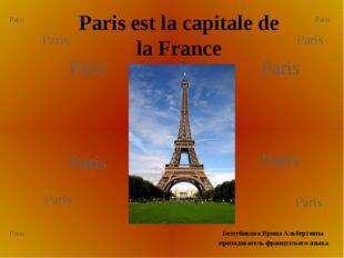 Paris est la capitale de la France Paris Paris Paris Paris Paris Paris Paris