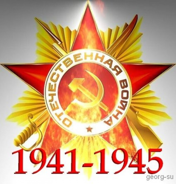http://www.gusr.ru/news/images/1336036323.jpg