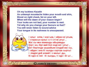 Oh my luckless Kazakh An unkempt moustache hides your mouth and shin, Blood o