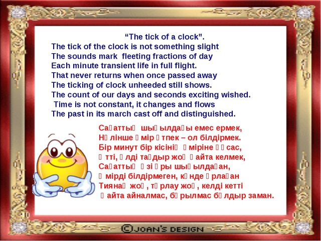 """""""The tick of a clock"""". The tick of the clock is not something slight The soun..."""