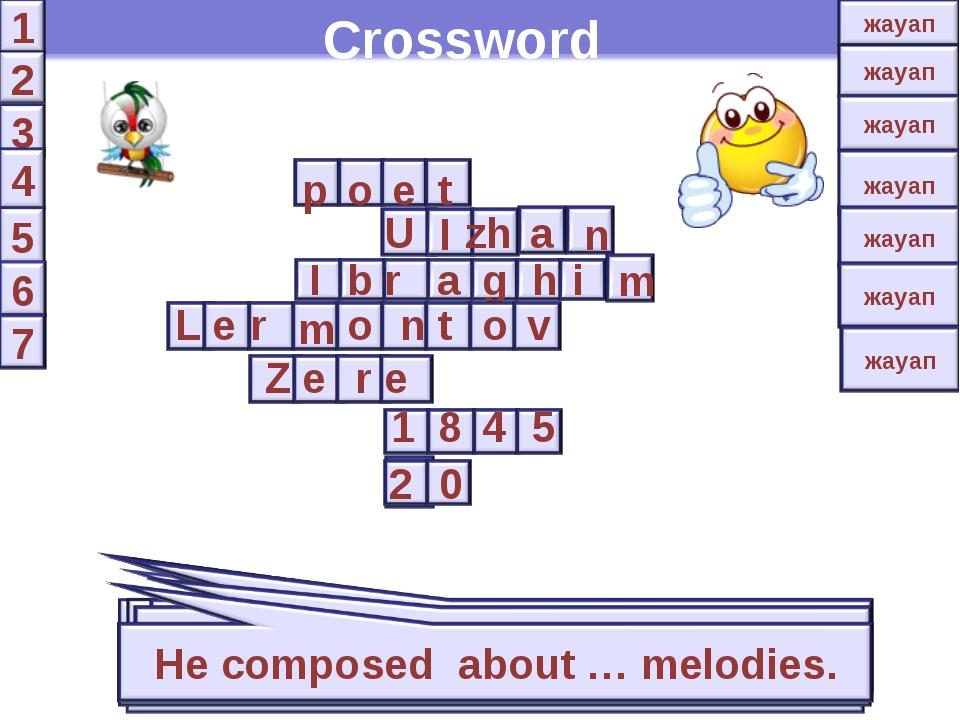 Crossword m