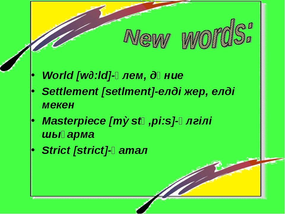World [w∂:ld]-әлем, дүние Settlement [setlment]-елді жер, елді мекен Masterpi...