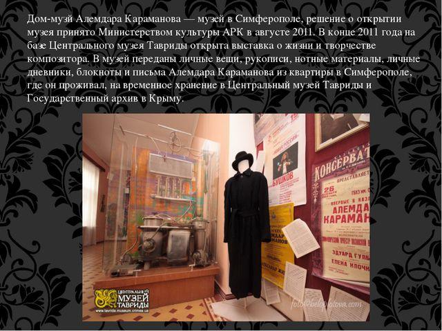 Дом-музй Алемдара Караманова — музей в Симферополе, решение о открытии музея...