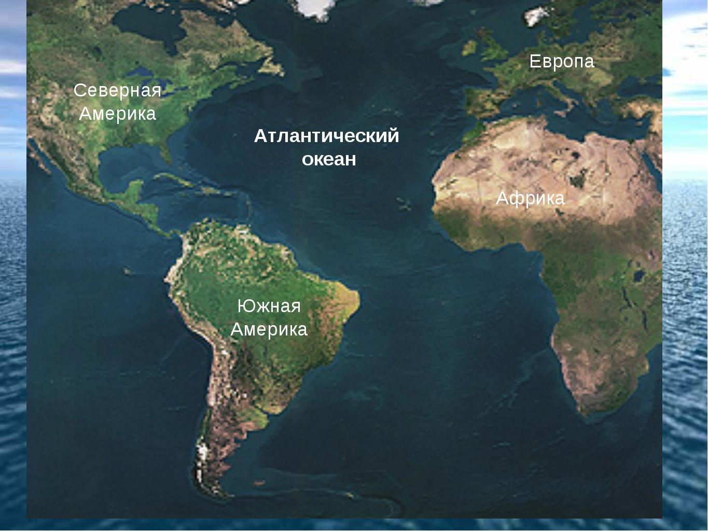 картинки карты атлантического океана сочетание тонких блинов