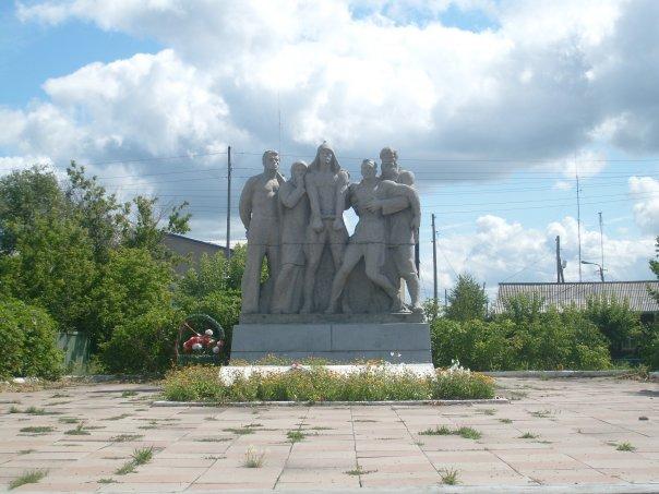 http://tatarsk.ucoz.ru/_ph/1/998009651.jpg