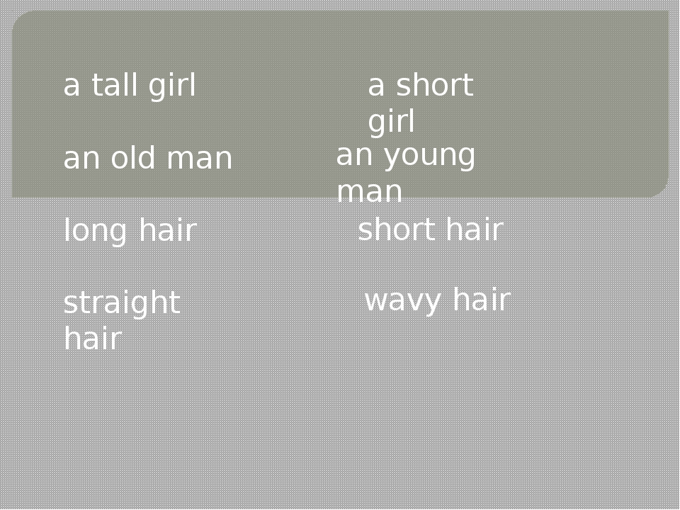 a tall girl an old man long hair straight hair a short girl an young man shor...