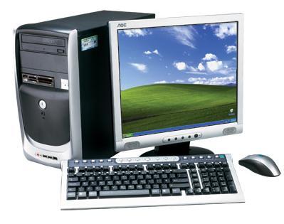 C:\Users\ALSER\Desktop\Архитектура\instalacion-ordenador-nuevo_ordenador.jpg