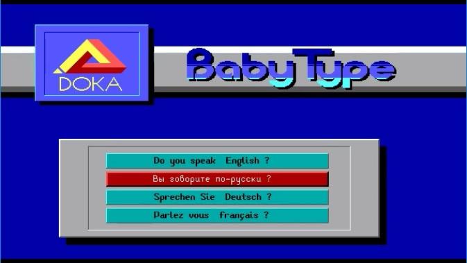 C:\Users\Учитель\Pictures\Для моего сайта\Новая папка\Скрины\BabyType Старая версия.jpg