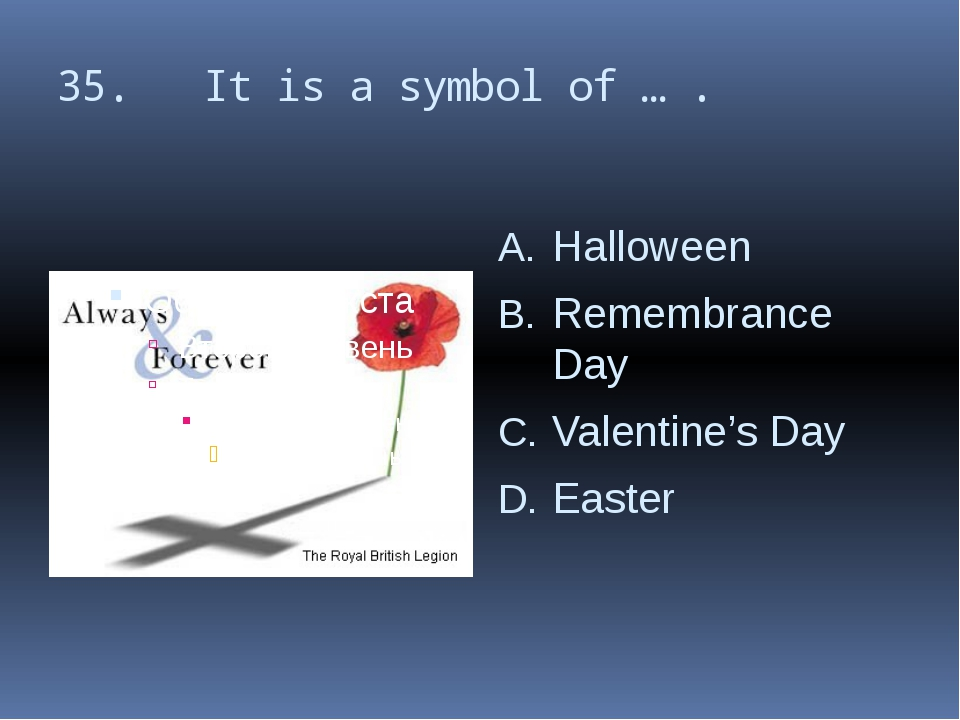 35. It is a symbol of … . Halloween Remembrance Day Valentine's Day Easter