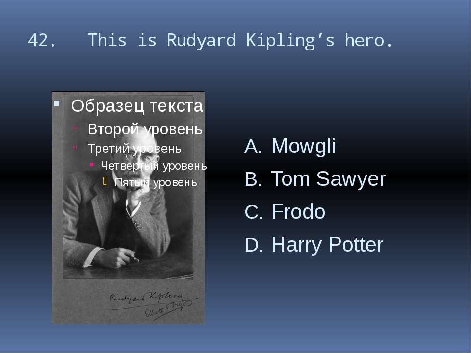 42. This is Rudyard Kipling's hero. Mowgli Tom Sawyer Frodo Harry Potter