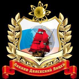 Герб логотип эмблема лицея