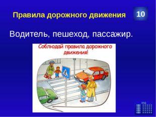 Безопасность на железной дороге Напряжение в проводах контактной сети чрезвыч