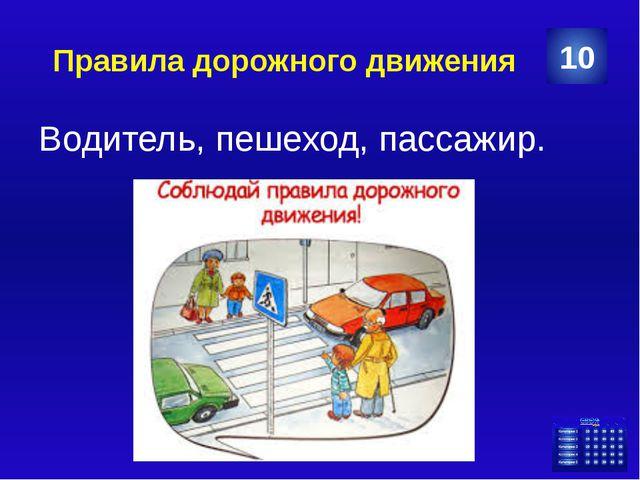 Безопасность на железной дороге Напряжение в проводах контактной сети чрезвыч...