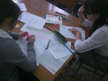 E:\\курсы ипк\уроки практика\фото урока №1\DSC_1008.jpg