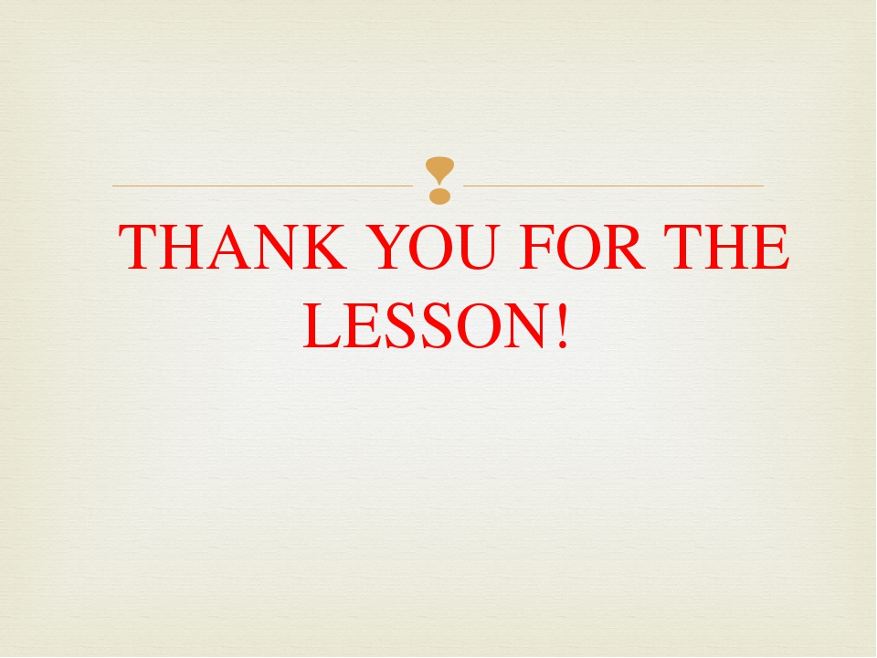 THANK YOU FOR THE LESSON! 