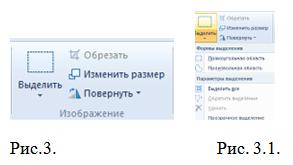 hello_html_2fe7de4f.png