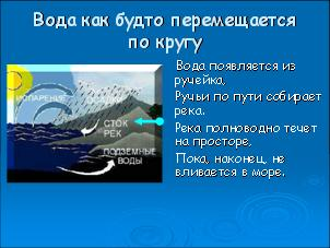 hello_html_25a40434.jpg