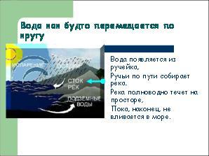 hello_html_m6c150707.jpg