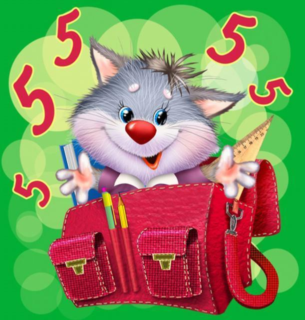 Подскажите - взяли второго кота - Страница 957 - Littleone 2009-2012