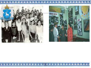 Встреча с ненецкой писательницей Н. Ядне и Е. Сусой в 1997 году в средней шк