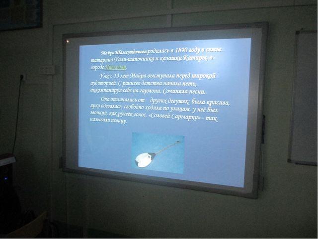 Абай оқулары2010 год
