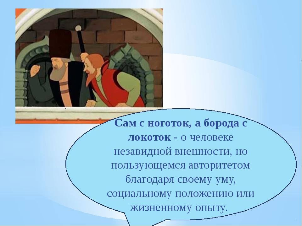 Что такое ЛОКОТЬ  Толковый словарь ВДаля  Словари