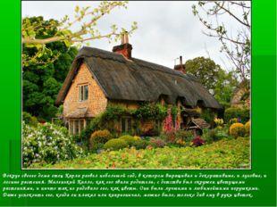 Вокруг своего дома отец Карла развел небольшой сад, в котором выращивал и дек