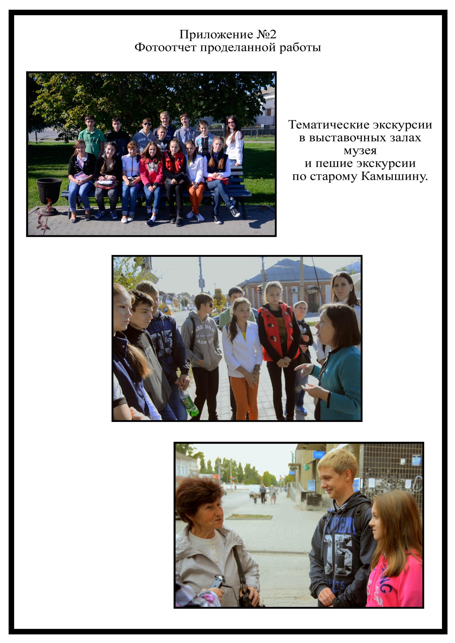 J:\Фото\Печать\Страница 1.jpg