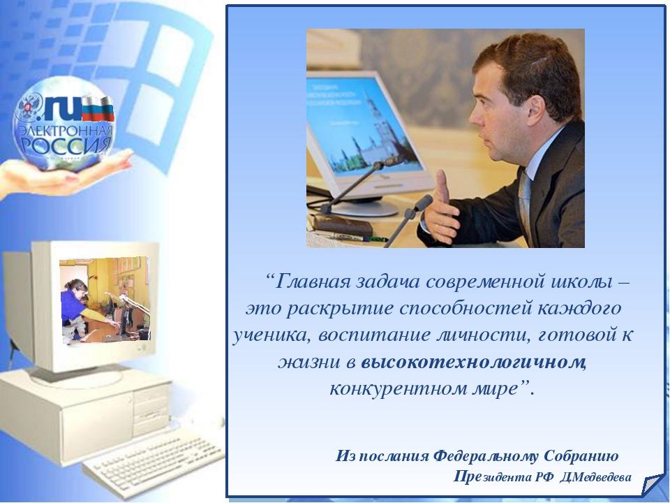 Всероссийский образовательный форум школа будущего 100