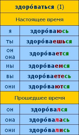 hello_html_m54ffdc6.jpg