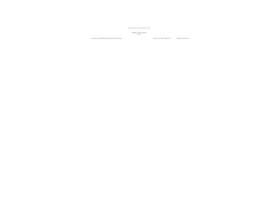 Башҡорт дәүләт теленән асыҡ дәрес Сыйырсыҡ.Рәми Ғарипов III класс Уҡытыусы:Ҡ...