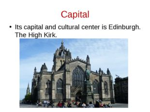 Capital Its capital and cultural center is Edinburgh. The High Kirk.
