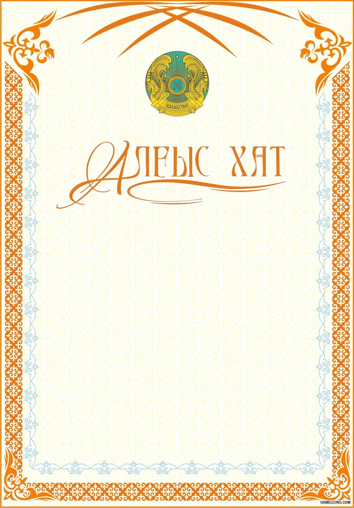 E:\анимашки\мадактама\1308840208_blagodarnost.jpg