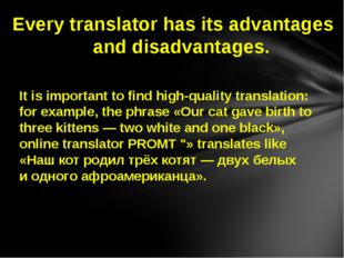 It is important to find high-quality translation: for example, the phrase «O