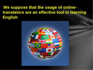 We suppose that the usage of online-translators are an effective tool in lea