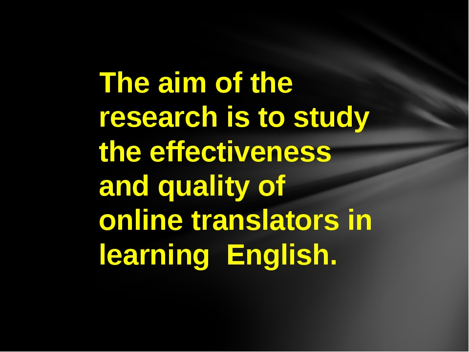 The aim of the research is to study the effectiveness and quality of online t...