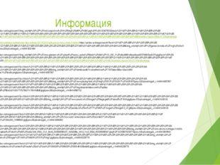 Информация https://yandex.ru/images/search?img_url=http%3A%2F%2Fmd.sovsport.m